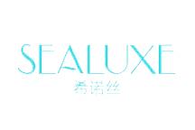 sealuxe logo